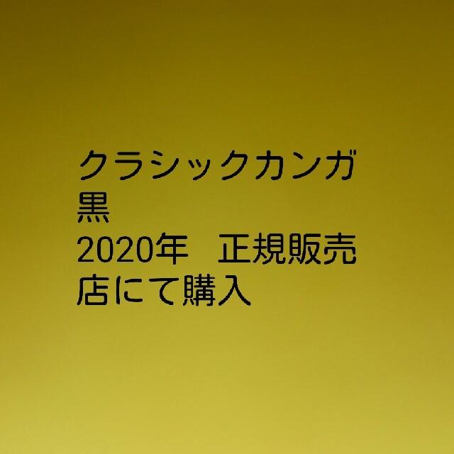 THE NORTH FACE(ザノースフェイス)の☆non 様 専用 ブラック(k) メンズのバッグ(ボディーバッグ)の商品写真