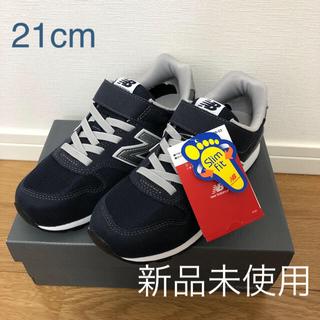 New Balance - 新品 ニューバランス996  21センチ