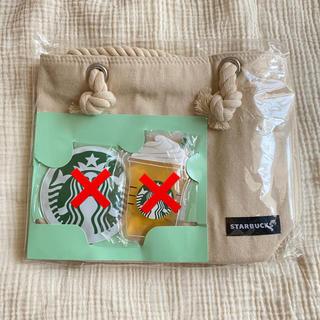 スターバックスコーヒー(Starbucks Coffee)のスターバックス スタバ 保冷トート バッグのみ(トートバッグ)