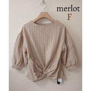 merlot - 新品 メルロー merlot フロントクロス デザイン カットソー 七分袖