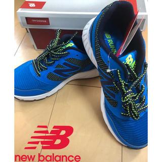 New Balance - 新品未使用 NB ニューバランス シューズ ランニング