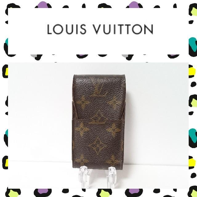 カシオ 防水 腕 時計 偽物 / LOUIS VUITTON - 【NN】ルイヴィトン タバコケースの通販