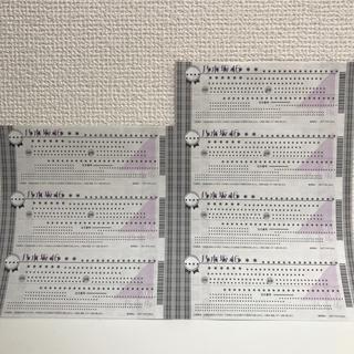 ノギザカフォーティーシックス(乃木坂46)の乃木坂46 握手券 保存用(女性アイドル)