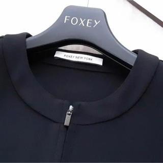 FOXEY - 極美品♡FOXEY♡パフスリーブ♡ノーカラージップカーディガン♡