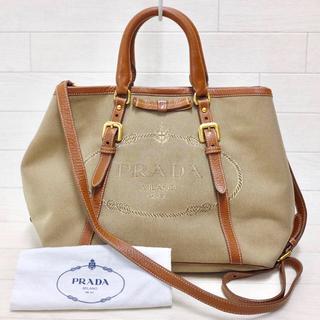 PRADA - ☆美品・白タグ付☆ プラダ PRADA ロゴジャガード  2way ハンドバッグ