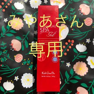 コウゲンドウ(江原道(KohGenDo))の江原道 モイスチャージェル(オールインワン化粧品)