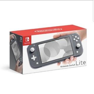任天堂 - Nintendo Switch lite グレー 2点セット 新品未使用