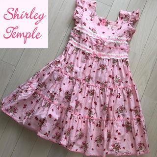 Shirley Temple - ♡美品♡シャーリーテンプル いちご柄のワンピース 120cm