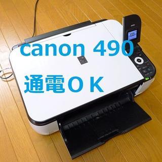 Canon - キャノン プリンター MP490 難有