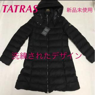 タトラス(TATRAS)の洗練されたデザイン スタイル美人コート(ダウンコート)