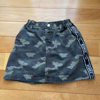 迷彩柄ミニスカート140 迷彩柄スカート