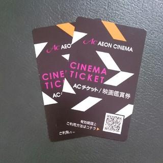 イオン(AEON)のイオンシネマ映画鑑賞券2枚、しんくさん専用。(その他)