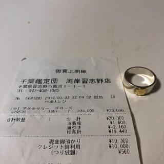goro's - goro's 平打リング 19号 指輪