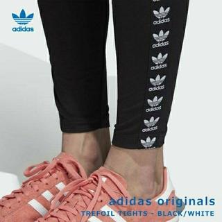 adidas - アディダスオリジナルストレフォイルロゴレギンスXS