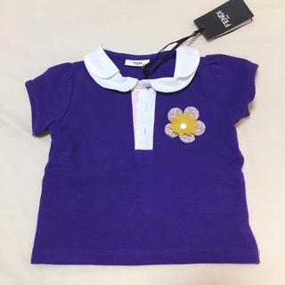 フェンディ(FENDI)の《新品》FENDI ポロシャツ(Tシャツ)