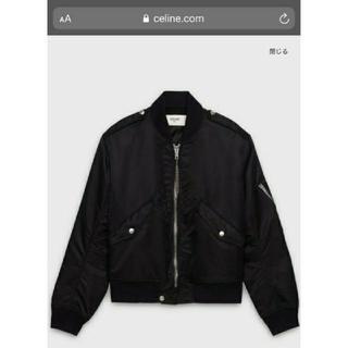 celine - 定価23万 19ss セリーヌ ma1 ナイロンツイル ボンバージャケット 44