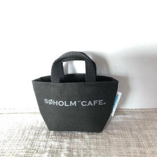 アクタス(ACTUS)のスーホルム カフェ SOHOLM CAFE ミニトートバッグ(トートバッグ)