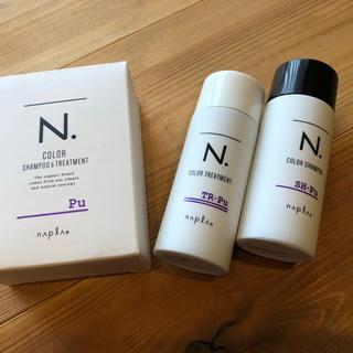 NAPUR - ナプラ N エヌドット お試しセット