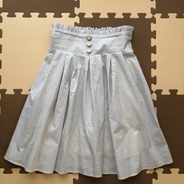 MAJESTIC LEGON(マジェスティックレゴン)のMAJESTICLEGON ストライプ スカート レディースのスカート(ひざ丈スカート)の商品写真