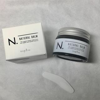 NAPUR - ナプラ N. ナチュラルバーム 45g