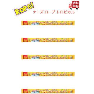 Nestle - トロピカル ナーズ ロープ 5本セット 送料無料 ソフトキャンディ グミ ラムネ