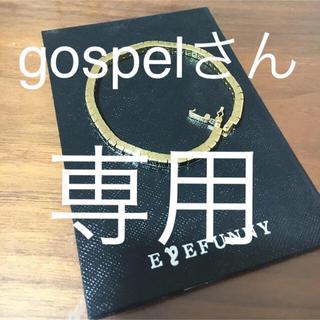 アイファニー(EYEFUNNY)のEYEFUNNY 18K BLACKダイヤブレス(ブレスレット)
