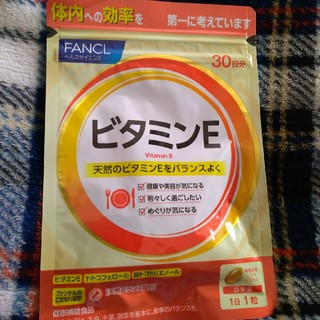FANCL - ファンケル ビタミンE