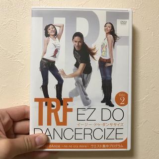 TRF EZ DO DANCERCIZE disc2 ウエスト集中プログラム(その他)