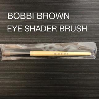 ボビイブラウン(BOBBI BROWN)の【新品】BOBBI BROWN ボビーブラウン アイシェイダーブラシ(ブラシ・チップ)