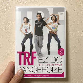 TRF EZ DO DANCERCIZE disc3 下半身集中プログラム(その他)