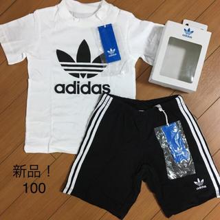 adidas - 【新品】adidas オリジナルス Tシャツ&ハーフパンツ100 大人気♫