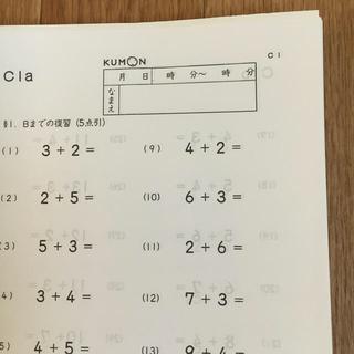 公文C教材