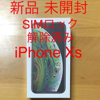 iPhone - 新品未開封 SIMフリー iPhone XS 256GB space gray