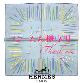 Hermes - HERMES★エルメス【A VOS CRAYONS】新品★プチカレ スカーフ完売