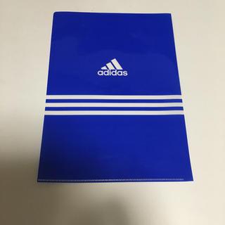 アディダス(adidas)の新品 未使用  アディダス  クリアファイル ブルー(クリアファイル)