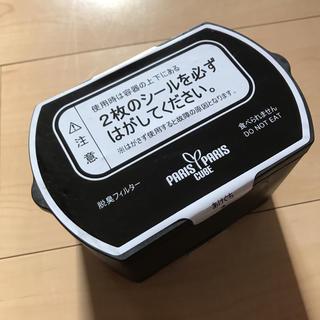 パリパリキューブライト 脱臭フィルター(生ごみ処理機)