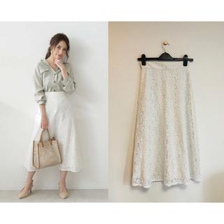 PROPORTION BODY DRESSING - プロポーションボディドレッシング  新品未使用ミモレレーススカート