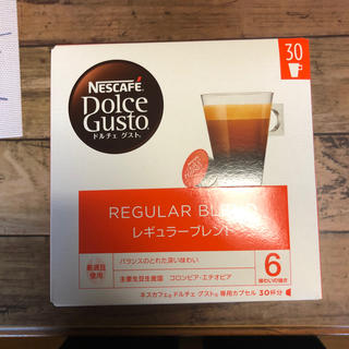 Nestle - ドルチェグスト カプセル レギュラーブレンド 22個