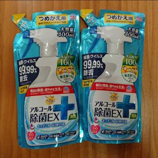 アースセイヤク(アース製薬)のらくハピ アルコール除菌EX+ 詰め替え用 2個セット(その他)