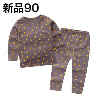 《新品未使用》 訳あり価格 韓国子供服 lemon setup  90