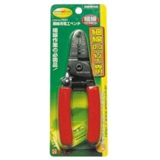 エーモン 細線用電工ペンチ 全長約160mm 1431