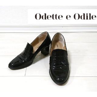 Odette e Odile - 美品◆オデット エ オディール◆エナメルローファーパンプス