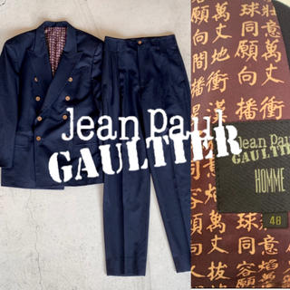 ジャンポールゴルチエ(Jean-Paul GAULTIER)のjean paul gaultier homme 漢字 セットアップ スーツ(セットアップ)