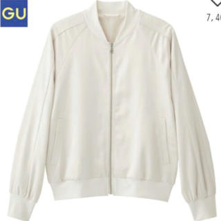 GU - GU gu サテン ブルゾン スタジャン ホワイト 白 アウター 春 ジャケット