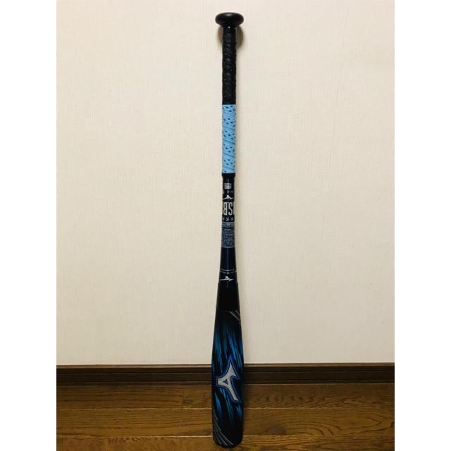 MIZUNO(ミズノ)のギガキング02  ミドル 85cm 750グラム 新品 ケースなし スポーツ/アウトドアの野球(バット)の商品写真
