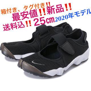 NIKE - 送料込‼️最安値‼️新品‼️ナイキ エアリフト 足袋 黒 25㎝❤️