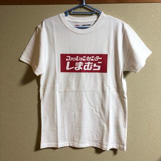 しまむら - しまむら : Tシャツ : S