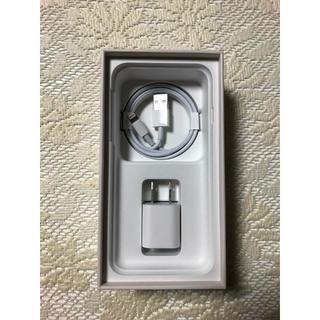 Apple - iPhone 充電器 1セット Apple純正 新品未使用 iphone充電器