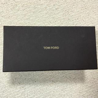 トムフォード(TOM FORD)のTOM FORD 箱(サングラス/メガネ)