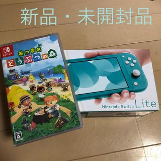 ニンテンドースイッチ(Nintendo Switch)の☆新品・未開封品☆ニンテンドースイッチライト ターコイズ どうぶつの森(家庭用ゲーム機本体)